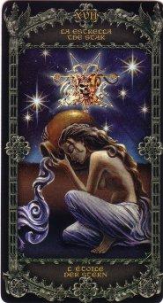 alchemy-1977-england-09397.jpg